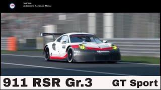 Porsche 911 RSR Gr.3 Gameplay & Replay - GT Sport PS4 Gran Turismo Monza