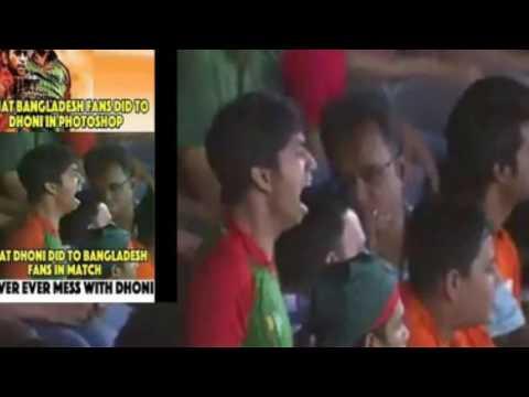 holo na holo na Go home Bangladesh.. holo na holo na
