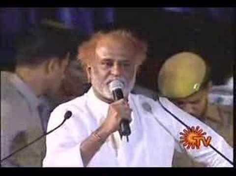 Chandramukhi 200th day