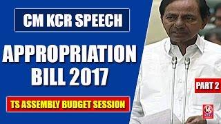 CM KCR Speech : Appropriation Bill 2017 | TS Assembly Budget Session | Part 2