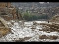 Flash Flood In PETRA Brings Biblical END TIMES Prophetic Word From JESUS mp3
