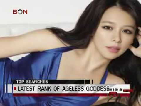 Latest rank of ageless goddess  - China Take - Aug 01,2013 - BONTV China