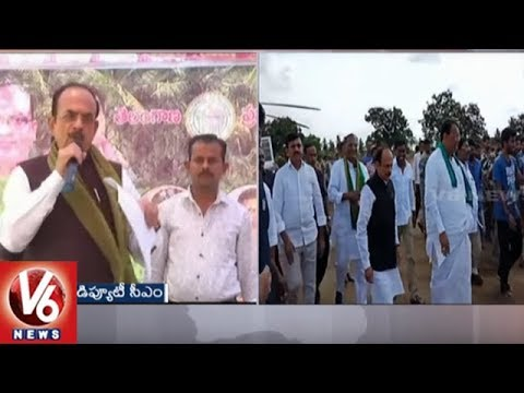 Dy CM Mahmood Ali And Ministers Pocharam, Thummala Launches Rythu Bandhu Scheme In Kothagudem | V6