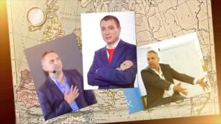 Александр Белановский, Андрей Парабеллум - «Власть, лидерство и харизма»