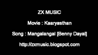 Kaaryasthan - kaaryasthan movie song Mangalangal by  Benny Dayal