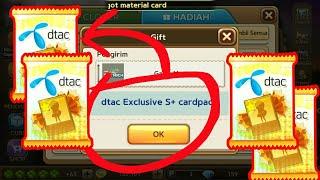 download lagu Let's Get Rich  Cara Mendapatkan Card S+ Dari gratis
