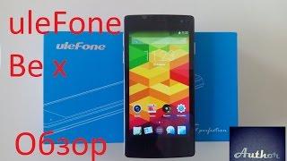 Ulefone Be X обзор самого дешёвого 8 ядерника