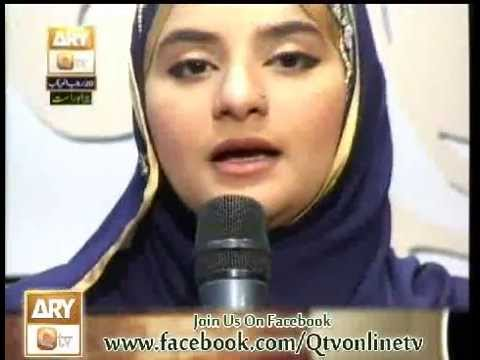 Dar E Nabi Per Para Rahonga By Hooria Faheem video