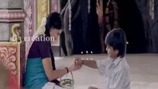 Sister sentiment song Tamil sea