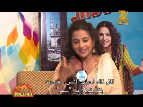 Vidya Balan interview on Zee Aflam