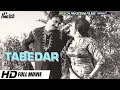 TABEDAR (FULL MOVIE)   ILYAS KASHMIRI & RANGEELA   OFFICIAL PAKISTANI MOVIE