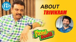 Trivikram Srinivas is an Asset To Telugu Film Industry - Naresh || Frankly With TNR