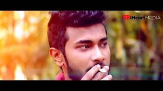 Tumi Nai by Hridoy Khan eid music video (2017)