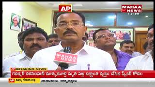 Face to Face with Motkupalli Narasimhulu Over Revanth Reddy Issue