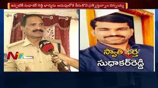 Face to Face with ASP Chennaiah over Sudhakar Reddy Acid Case