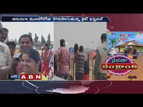 International Kite Festival at Secunderabad Parade Grounds | ABN Telugu