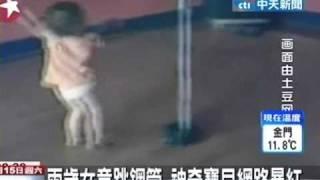 兩歲女童跳鋼管 神奇寶貝網路暴紅