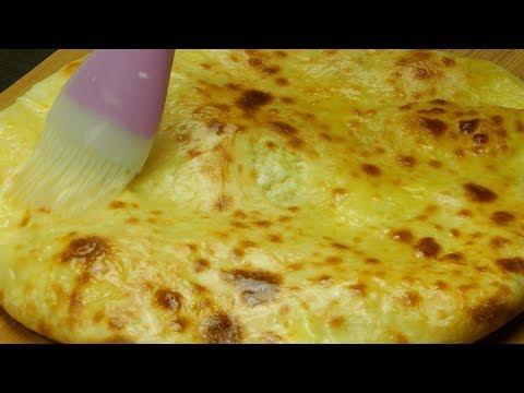 Вкуснее чем пицца! Хачапури с сыром в домашних условиях - на раз, два, три!   Appetitno.TV