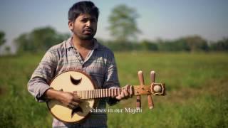 MAJULI | NILOTPAL BORA | PANCHAM | ASSAMESE SONG