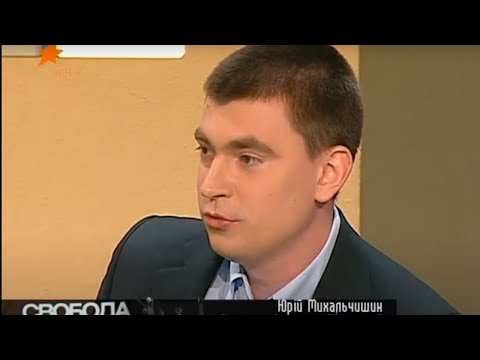17.12.2012 Юрій Михальчишин на передачі Свобода слова