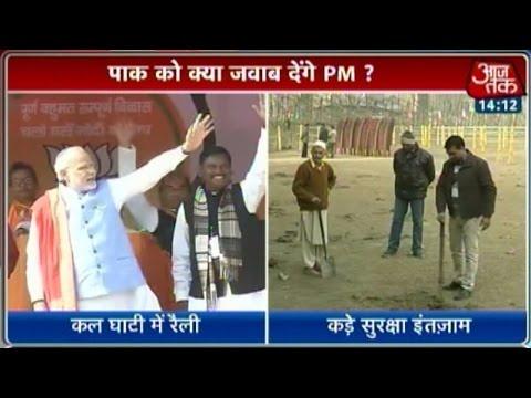PM Modi to address rallies in Srinagar, Anantnag tomorrow