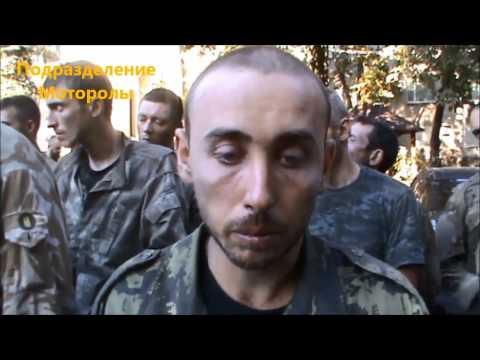 Батальён Донбас на коленях перед Чеченцами из ополчения