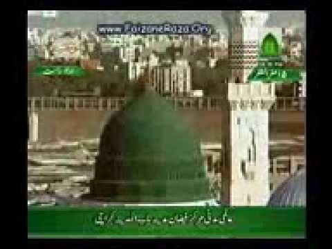 Dawateislami Naats video