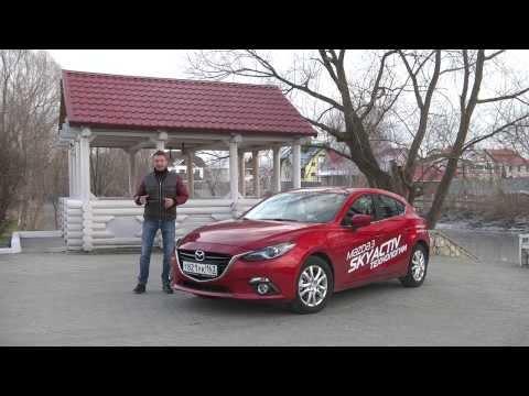 Тест Mazda 3 (2014).  Игорь Бурцев