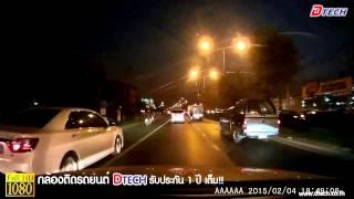 กล้องติดรถยนต์ Dtech ตอนกลางคืน