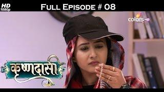 Krishnadasi - 3rd February 2016 - कृष्णदासी - Full Episode(HD)