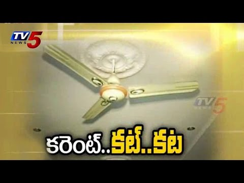 Unscheduled Power Cuts in Two States : TV5 News