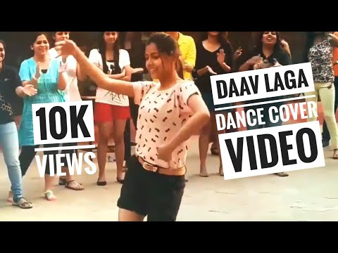 Daav Laga Indian Girl Dance Show Super Video