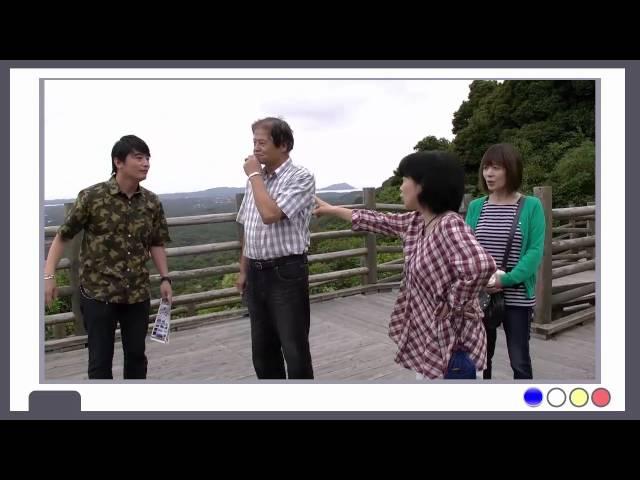 <観光編>【第7話】「横山展望台からの絶景!!」