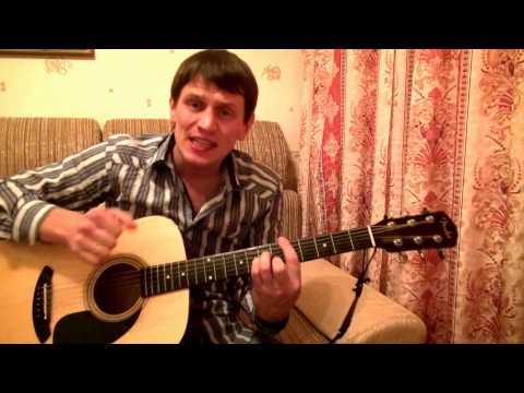 Песни под гитару что спеть