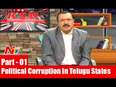 KSR Live Show | Discussion On Political Corruption In Telugu States | Part 1 | NTV