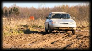 SLOWMo | Off Road | Водно - грязевая преграда