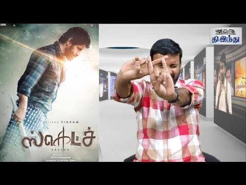 Sketch Review | Vikram | Tamannaah | Soori | Vijay Chandar | S. Thaman | Selfie Review