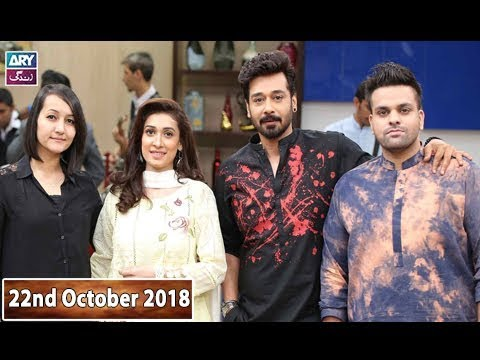 "Salam Zindagi With Faysal Qureshi - Winners of ""Dum Hai To Entertain Ker"" - 22nd October 2018 thumbnail"