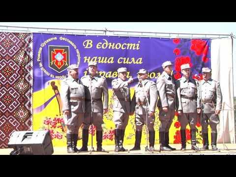 На Хмельниччині відзначили 110-ту річницю з дня народження Головнокомандувача Української Повстанської Армії Романа Шухевича