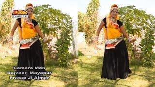जरूर देखे - इस भजन पर लड़की ने किया शानदार डान्स - में थाने सिवरू गजानद - Superhit Rajasthani Song