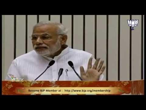 Pm Shri Narendra Modi Speech At Pt. Deendayal Upadhyay Shramev Jayate Karyakram: 16.10.2014 video
