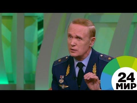 Военный летчик: Большую роль в катастрофе Ан-148 могло сыграть обледенение - МИР 24