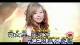 lagu mandarin