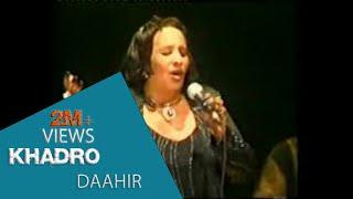 Khadra Daahir Cige - Mahiigaan Jaceyl - SomaliSwiss.net
