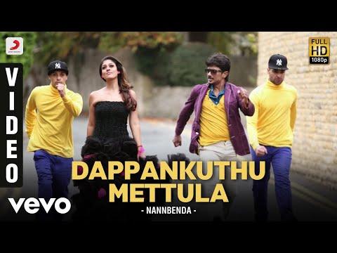 Nannbenda - Dappankuthu Mettula Lyric   Udhayanidhi Stalin, Nayanthara