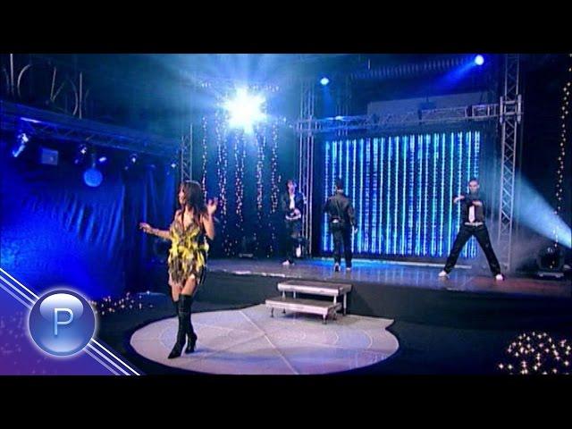 DZHENA - SHTE TE SPECHELYA / Джена - Ще те спечеля, 2009