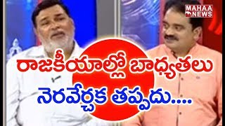 Giving Industry Welfare To Prashanth Reddy Is a Good Consecution   Sridhar