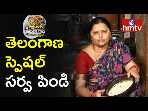 Telangana Special - How To Make Sarva Pindi | Shaandaar Hyderabad | hmtv
