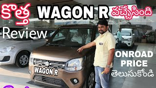 New Maruti WAGON R review in telugu 🔥🔥||onroad price||zxi AGS||rangababu Karnati