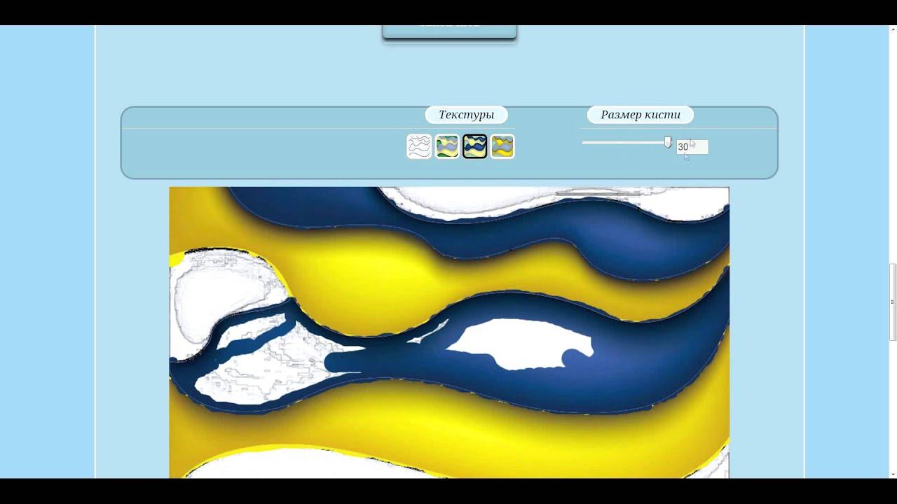 Сайт для взрослых онлайн 2 фотография